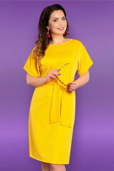 d23c6d1fe41 Желтые платья в Ульяновске купить в интернет-магазине KOKETTE